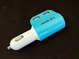Автомобильное зарядное устройство 2USB+прикупиватель Arun C203, фото 4
