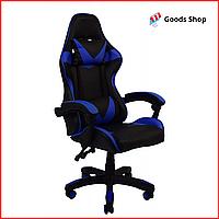 Кресло геймерское Bonro B-810 игровое компьютерное офисное раскладное мягкое профессиональное удобное синее