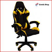 Кресло геймерское Bonro B-810 игровое компьютерное офисное раскладное мягкое профессиональное удобное желтое