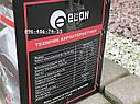 Сварочный полуавтомат Edon SmartMIG-275 (+MMA), фото 7