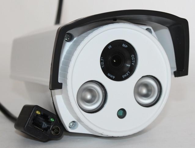 Камера наружного наблюдения без крепления IP (MHK-N9612S-200W)