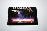 Flashback, фото 2