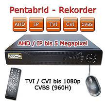 AHD відеореєстратор на 4 камери MHK-A6604GS