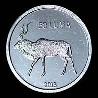 Монета Нагорного Карабаха 50 лум 2013 г. Антилопа, фото 1