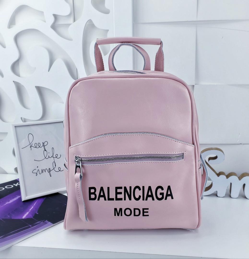Женский рюкзак-сумка пудрового цвета, натуральная кожа