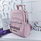 Женский рюкзак-сумка пудрового цвета, натуральная кожа, фото 5