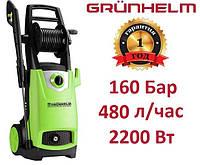 Минимойка Grunhelm GR-2200 YW