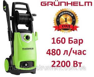 Мінімийка Grunhelm GR-2200 YW