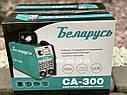 Инверторный сварочный аппарат Беларусь СА-300, фото 6