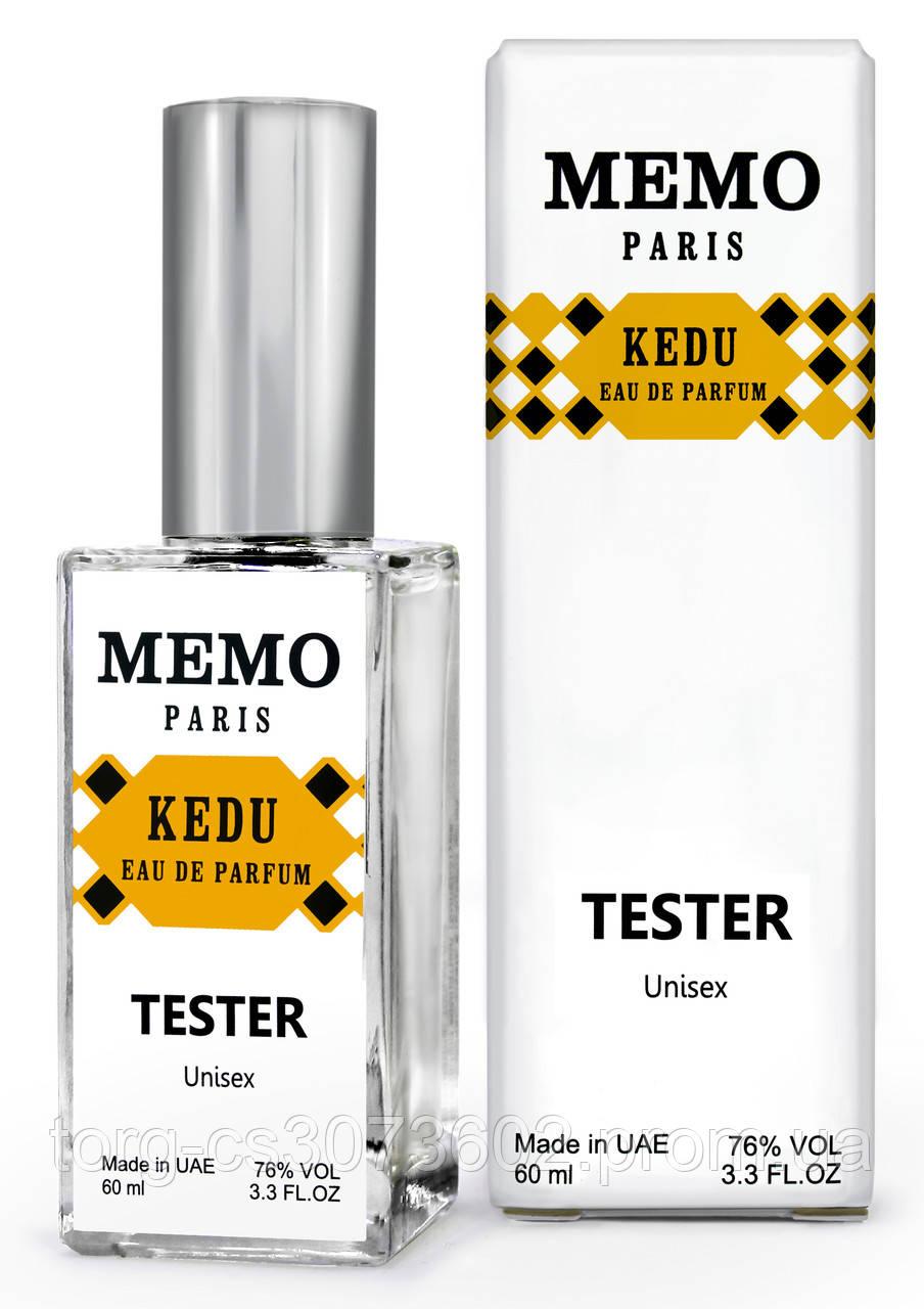 Тестер DUTYFREE унисекс Memo Paris Kedu, 60 мл.