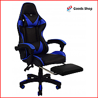 Кресло геймерское Bonro B-810 c подставкой для ног игровое компьютерное офисное раскладное мягкое синее