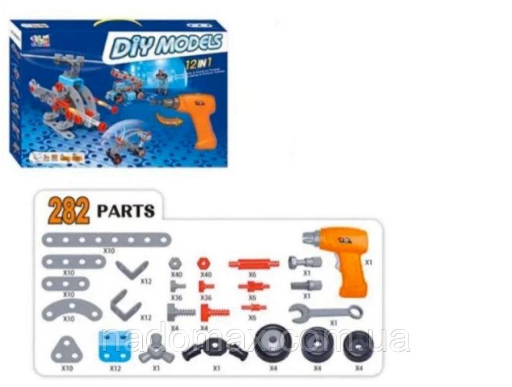 Конструктор DIY Models 282 детали 12 в 1