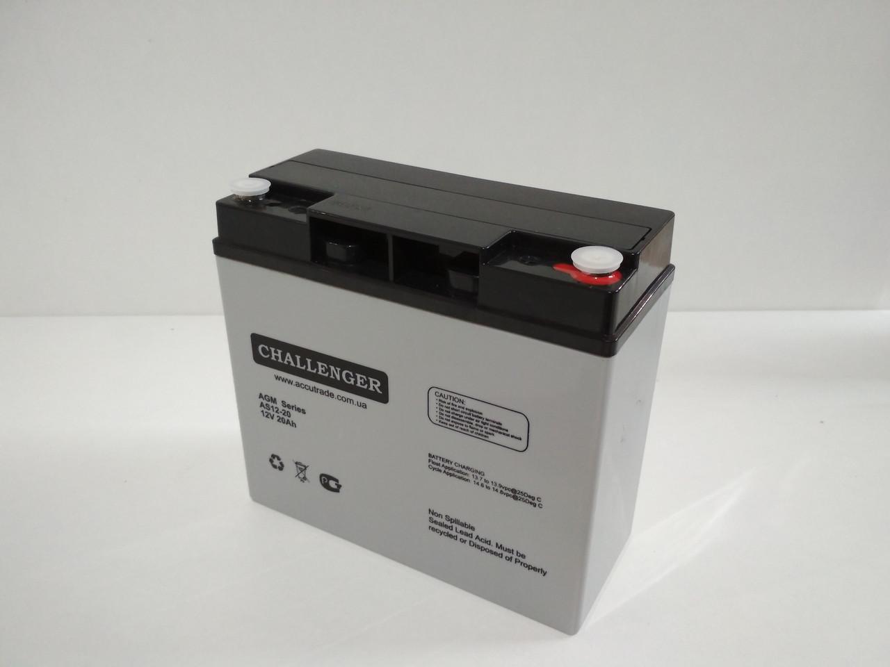 Аккумуляторная батарея AGM Challenger AS12-20 Ah 12V