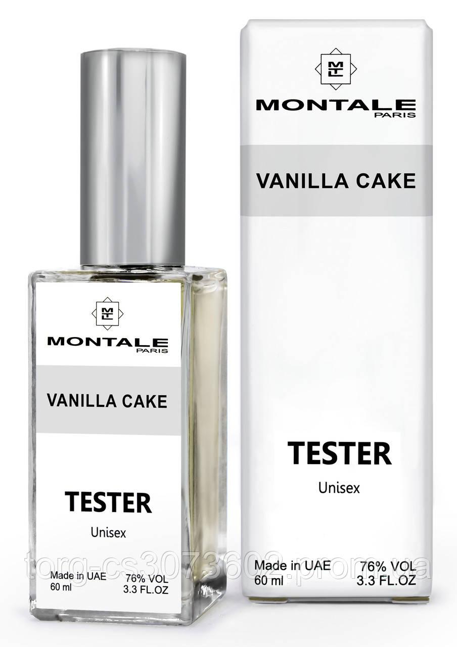 Тестер DUTYFREE унисекс Montale Vanilla Cake, 60 мл.
