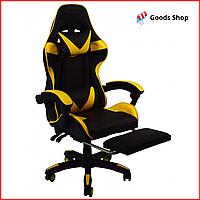 Кресло геймерское Bonro B-810 c подставкой для ног игровое компьютерное офисное раскладное мягкое желтое