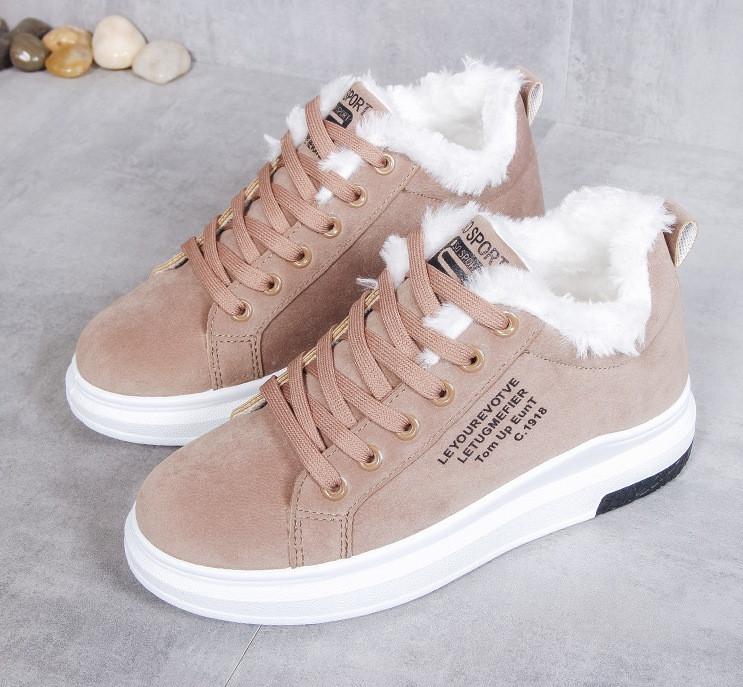 Женские теплые кроссовки. Модель 41030
