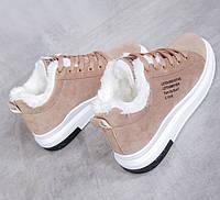 Женские теплые кроссовки. Модель 41030, фото 2