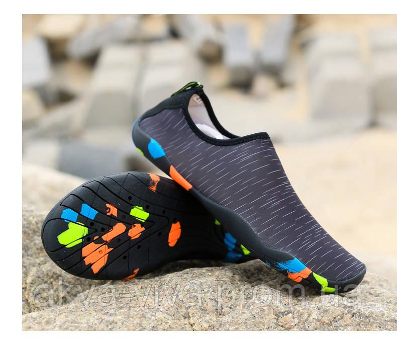 Акватапки, обувь для пляжа, воды, горячих камней и песка (ШУЗ-09)