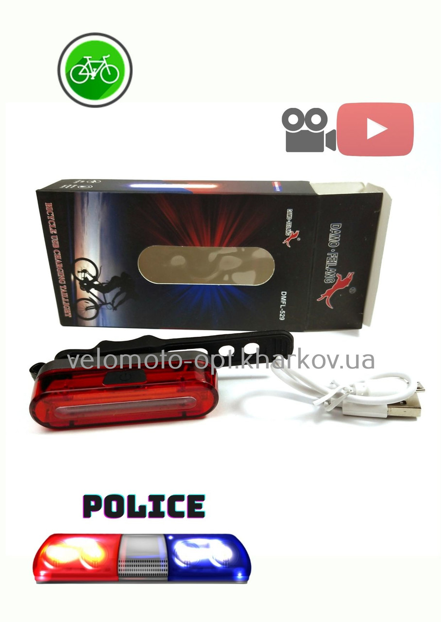 Задний фонарь 3 цвета Damo-Feilang DMFL-529, тип зарядки USB, модель G-112