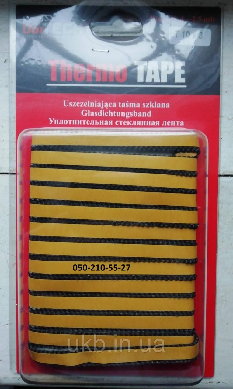 Шнур керамический плоский для герметизации (самоклеющийся 2,5м)