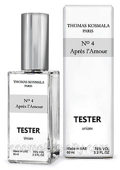 Тестер DUTYFREE унисекс Thomas Kosmala No 4 Apres L'Amour, 60 мл.