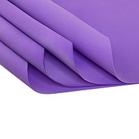 Фоамиран 1мм зефирный 50х50 см фиолетовый