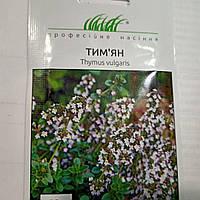 Тимьян Чебрец, 0,3 гр