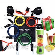 Набор трубчатых эспандеров для спорта с петлями  Универсальный трубчатые резиновые жгуты Бубновского из 5 шт