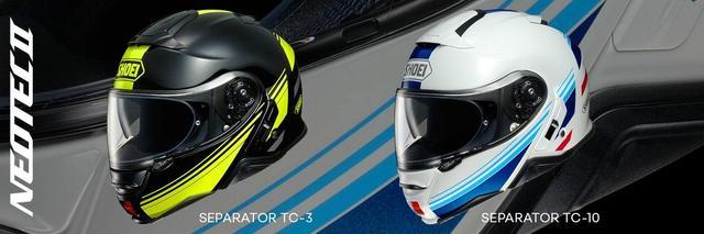 Shoei Neotec II SEPARATOR TC-3 & TC-10