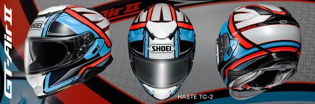 ShoeiGT-Air II Haste TC-2