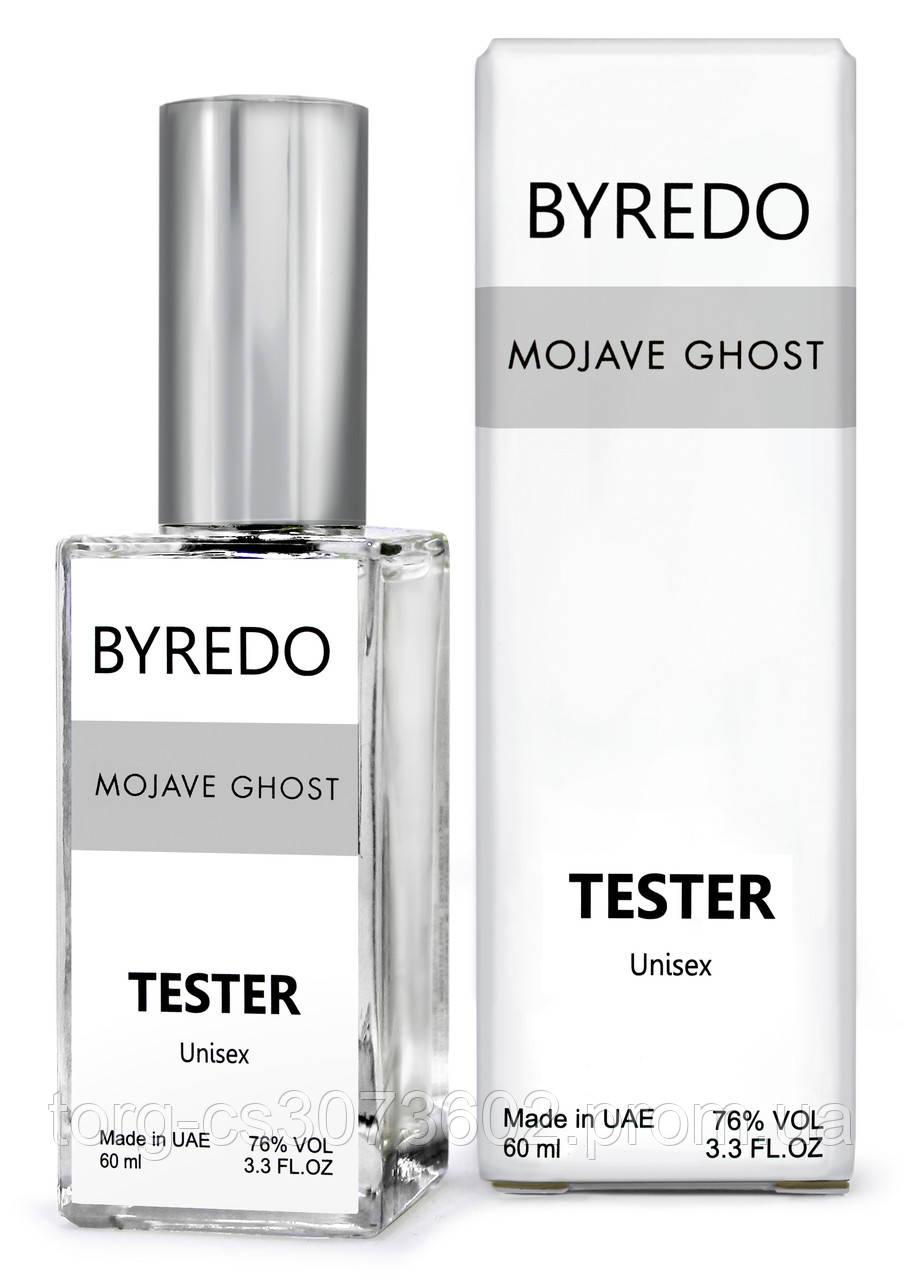 Тестер DUTYFREE унисекс Byredo Mojave Ghost, 60 мл.