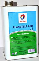 Масло компрессорное TOTAL - PLANETELF ACD 32 5 л (для холодильного оборудования)