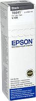 Чорнило Epson 664 (L100/110/120/132/200/210/222/300/312/350/355/362/366/456/550/555/566/1300) Black 70мл (код