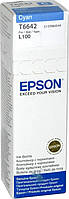 Чорнило Epson 664 (L100/110/120/132/200/210/222/300/312/350/355/362/366/456/550/555/566/1300) Сyan 70мл (код