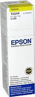 Чорнило Epson 664 (L100/110/120/132/200/210/222/300/312/350/355/362/366/456/550/555/566/1300) Yellow 70мл