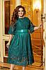 Воздушное женское платье из сетки с вышивкой на трикотажном подкладе 48 по 62 размер