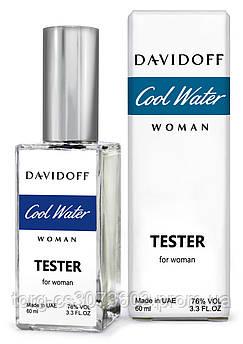 Тестер DUTYFREE женский Davidoff Cool Water, 60 мл.