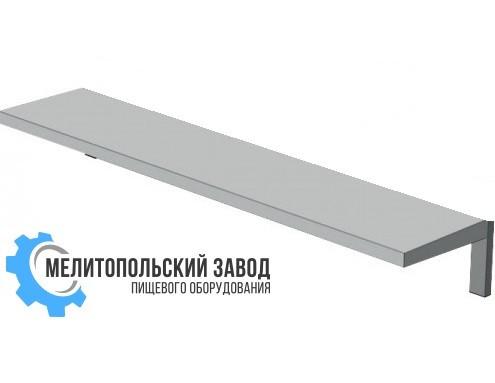 Полку 1 ур. 1200х300х150 з 201 нержавіючої сталі