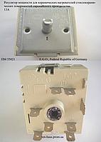 ПМ 55021 переключатель мощности E.G.O. для стеклокерамических поверхностей