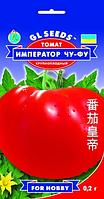 Семена томата Император Чу-Фу  0,2 г, GL SEEDS, Украина