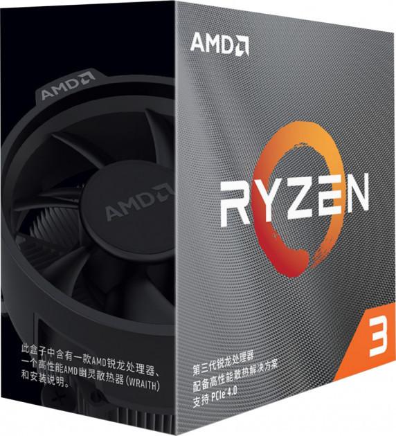 Процесор CPU AMD  Core 4   Ryzen 3   3100  3,6GHz-3,9GHz 256кБ/2/16MB/65W (100-100000284BOX) sAM4 Box  (код