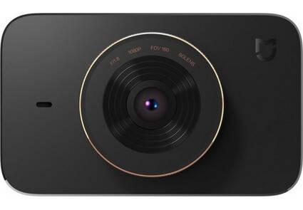 Видеорегистратор Xiaomi MiJia Car DVR 1S (QDJ4021CN), фото 2