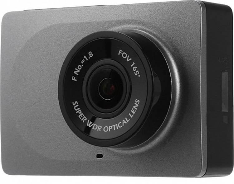 Видеорегистратор Xiaomi Yi Car DVR1080Р  WiFi (XYCDVR-GR) Grey
