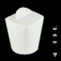 "Упаковка для Лапши ""Ю"" Белая, 500мл, 1уп/50шт (1ящ/300шт)"