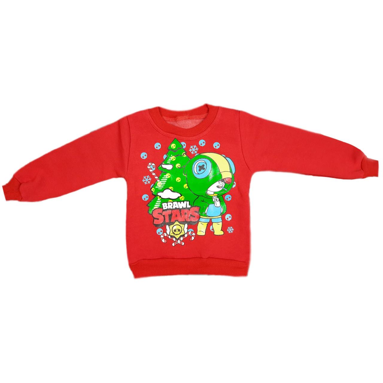 Детская кофта для мальчика с принтом Brawl stars NY трехнитка