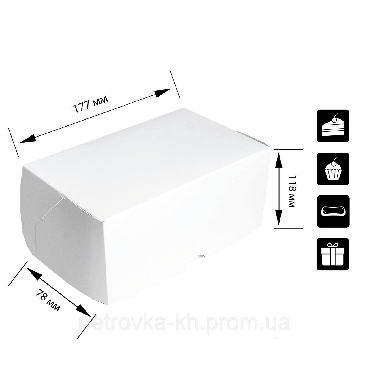 """Коробка для торта 3 эклера """"КТ 0200"""" Белая,  177*118*78мм, (уп/25шт)"""