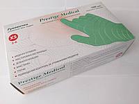 Перчатки нитриловые мятные, размер ХS, 100 шт/50пар