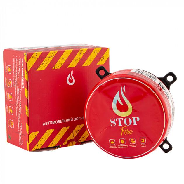 Автономний диск порошкового пожежогасіння Fire Stop V1.0M ( (для авто, 130х55мм, 1м кв., час спрац.: 2 сек,