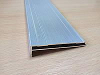 Новинка интерьерного дизайна – алюминиевые плинтуса скрытого монтажа