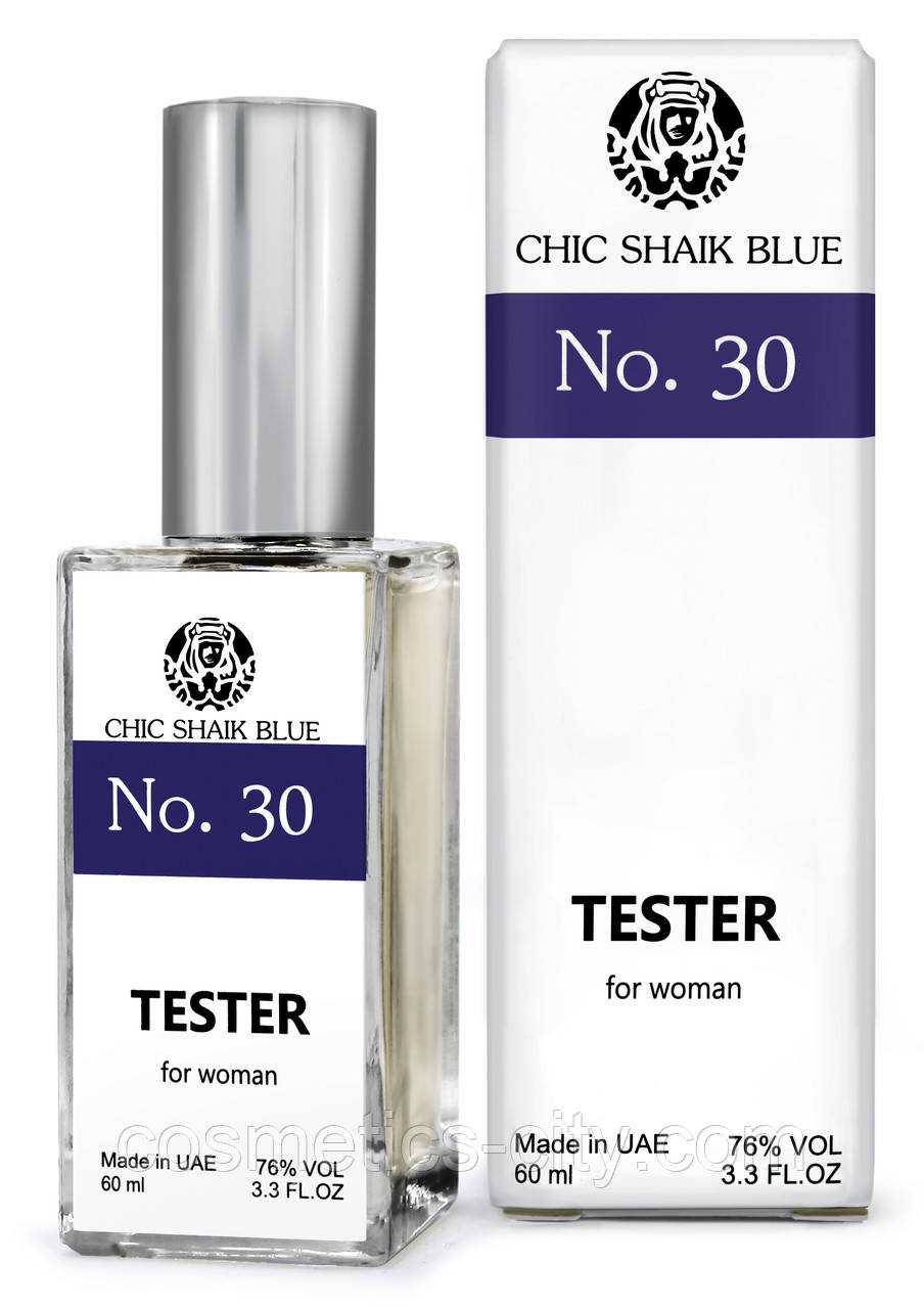 Тестер DUTYFREE женский Chic Shaik No 30 Shaik blue, 60 мл.